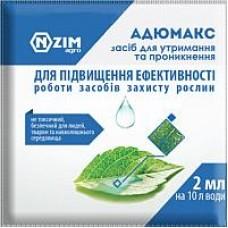 Адювант АдюМакс 2мл (прилипач + підсилювач дії препаратів)